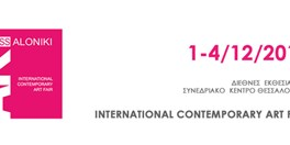 """Art Thessaloniki"" International Contemporary Art Fair Dec. 1-4"