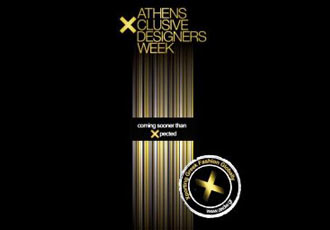 8th  Athens Xclusive Designers Week