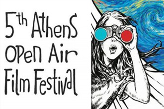5-й Athens Open Air Film Festival