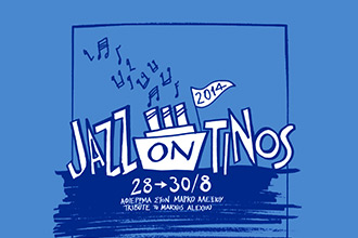 7-й Jazz on Tinos 2015