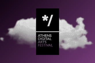 12 Athens Digital Arts Festival