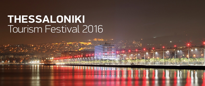 Thessaloniki's the 2nd Annual Tourism Festival