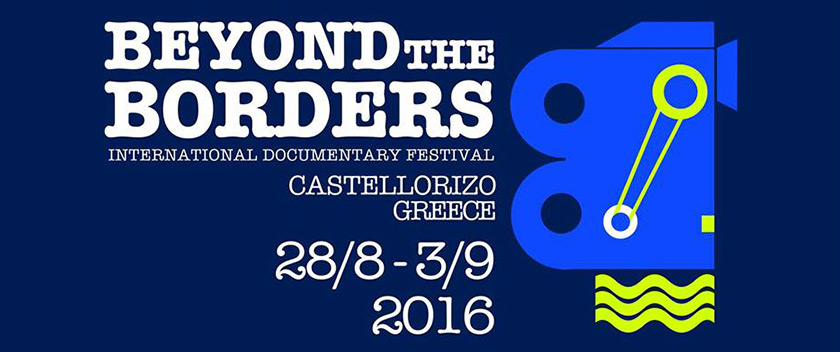 Beyond the Borders International Documentary Festival