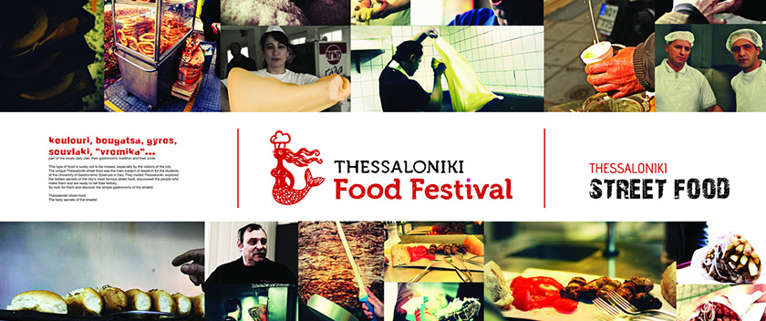Thessaloniki Street Food Festival