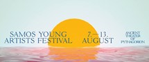 Samos Young Artists Festival - 2017