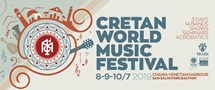Ханья: три дня Cretan World Music Festival