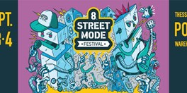 Eighth Running of Thessaloniki's Street Mode Festival Set For September