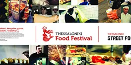 Thessaloniki Street Food Festival April 29-30