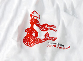 Thessaloniki Food Festival 2013