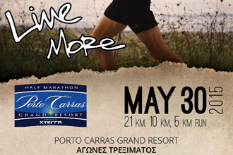 PORTO CARRAS Half Marathon Spring and Other Events