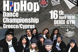 Hip hop International Greece / Cyprus 2016