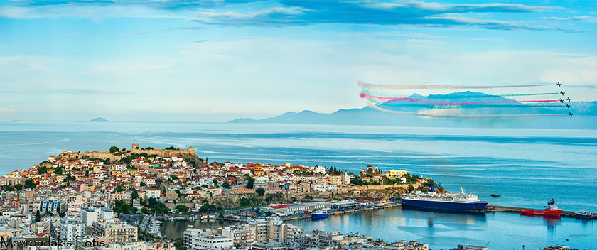 Kavala Air/Sea Show