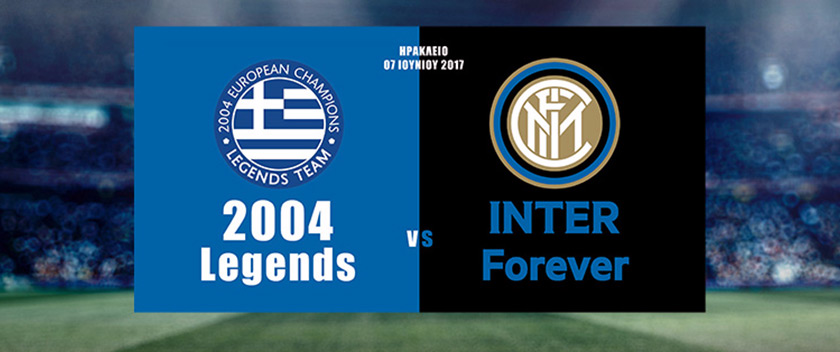 «2004 Legends Team» и «Inter For Ever»