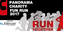 The 3rd Panorama Charity Fun Run in Thessaloniki