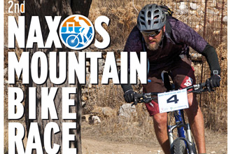 2-й Naxos Mountain Bike Race