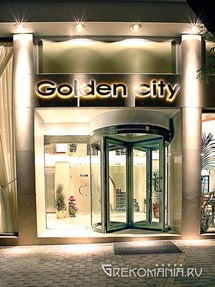 Golden City Hotel. Афины