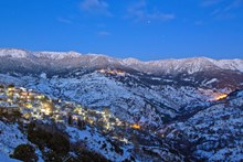 Grand Forest Metsovo. Hotel in Metsovo