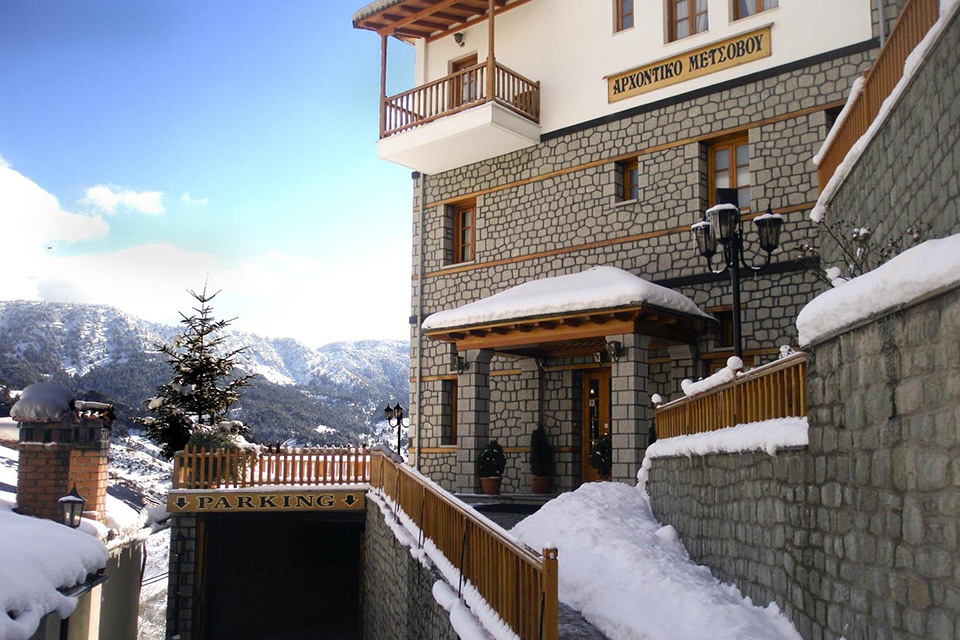 Archontiko Metsovou. Traditional guesthouse, Metsovo
