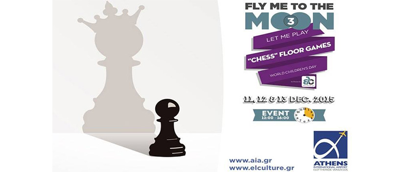 Let me Play - Chess Floor Games