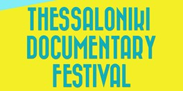 Raindance Names Thessaloniki Documentary Festival One of the World's 10 Best