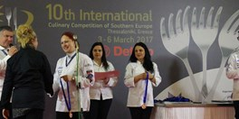 Everyone in the kitchen for 10th International Southern European Cooking Competition in Thessaloniki