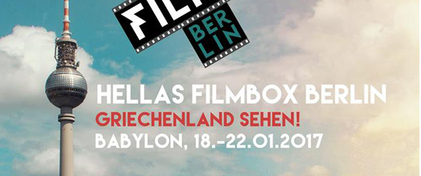 Hellas Filmbox Berlin 2017