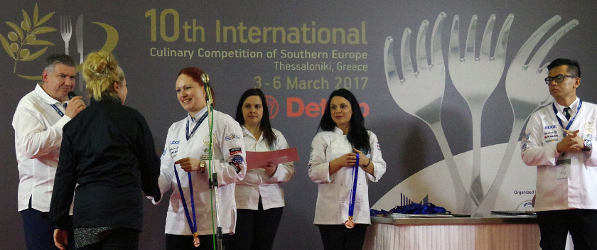 10th International Southern European Cooking Competition in Thessaloniki
