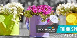 Think Spring! Mouzenidis Travel's New Magazine