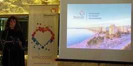 Two years of Activity by The Thessaloniki Tourism Organization