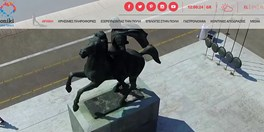 Double delight for the official tourist website of Thessaloniki