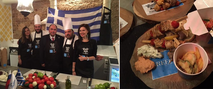 Greek Culinary Arts in Five Russian Cities
