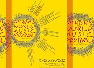 «Athens World  Music  Festival»