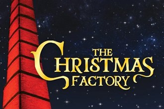 Рождественская ярмарка «The Christmas Factory»
