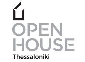 акция Open House Thessaloniki