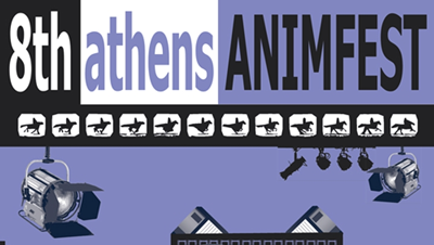 8th Athens ANIMFEST
