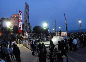 Extreme Sports Festival 2012