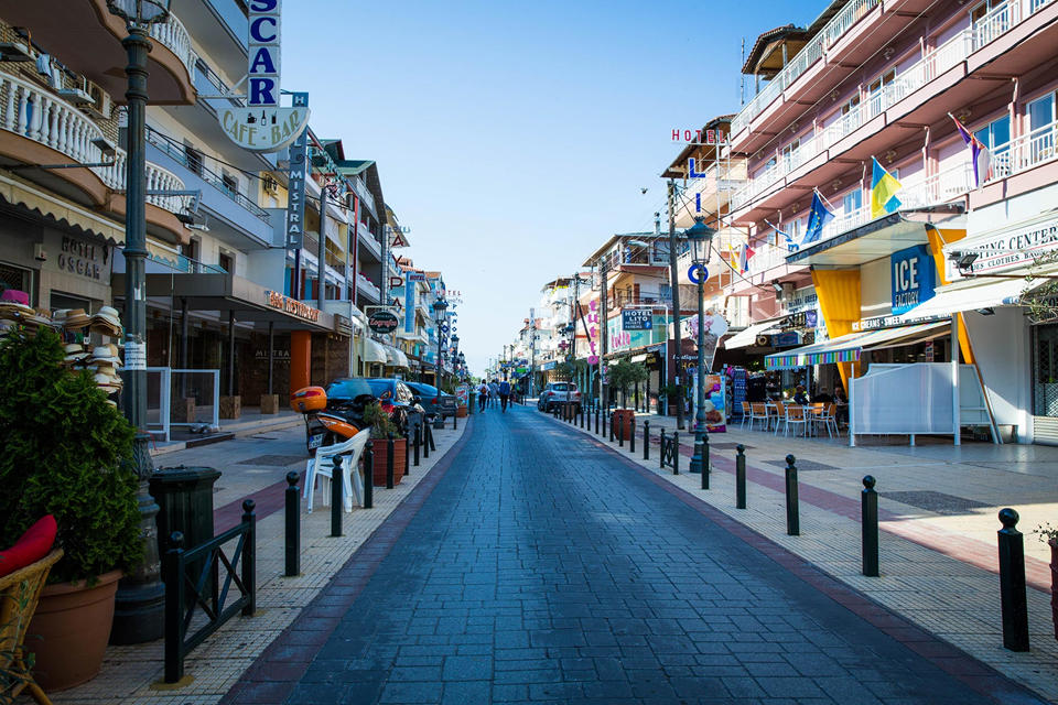 The streets of Katerini)