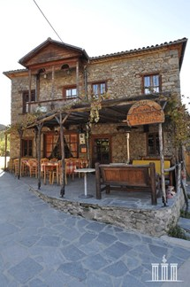 Agios Germanos Taverna