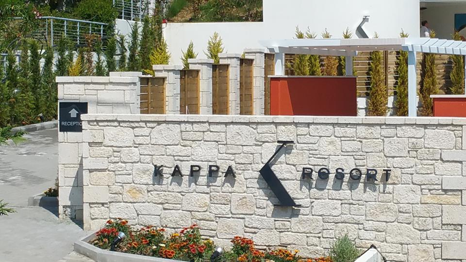 Kappa Resort. Villas in Paliouri, Chalkidiki